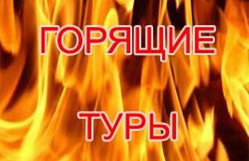 справочник адресов санкт-петербург